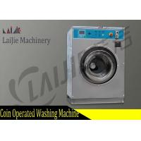 Buy cheap Fully Automatic Coin Operated Washing Machine 12kg Stainless Steel 304 Material from wholesalers