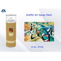 Buy cheap Non fading graffiti spray paint product