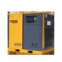Buy cheap Servo Inverter High Energy Saving 37kw 50HP Electric Driven Air Compressor product