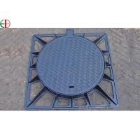 Buy cheap OEM Design Locking Ductile Cast Iron Manhole Cover Weight And Sizes EB16004 product