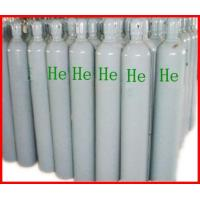 Buy cheap 99.999% Helium Gas He Gas Manufacturer from wholesalers