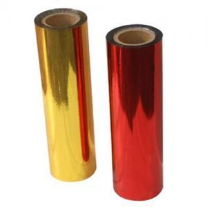 Aluminium d'estampillage chaud