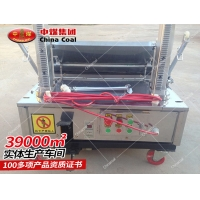 Buy cheap Building Machine Automatic Rendering Wall Plastering MachineDR800-6 DR800-8 from wholesalers