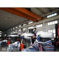 Buy cheap Three Phase Plastic Pellet Making Machine Planetary Frame Structure product