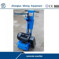 Buy cheap scarifying machine|Electric hand milling machine for concrete pavement repair product