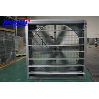 Buy cheap poultry electric fencing product
