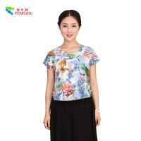Buy cheap V Neck Original Chinese Style Blouse Customized Modified Shirts For Ladies from wholesalers