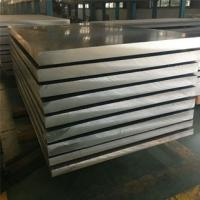 Buy cheap 4000mm Length Magnesium Metal Alloy Mg ZK60 Magnesium Tooling Plate SGS BV product