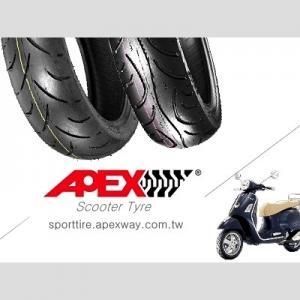 Buy cheap Pneu de scooter product