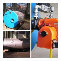 Buy cheap WNS Gas/Oil Fired Hot Water Boiler product