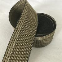 Buy cheap 100% Polyethylene Plastic Chair Webbing , 40g/M Lawn Chair Webbing Material product