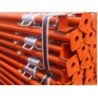 Buy cheap Scaffolding steel props painted product
