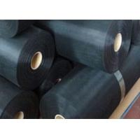 Buy cheap Decorative Epoxy Coated Mesh , Cloth Coated Wire For Window Guard from wholesalers