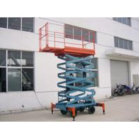 Buy cheap 9000mm Mobile Hydraulic Lift Platform For Hospital from wholesalers