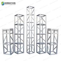 Buy cheap Aluminum Concert Line Array Speaker lighting lift stage truss Aluminum Square 290x290mm Truss from china wuxi product