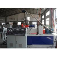 Buy cheap PVC Hot and Cool Water Pipe  Plastic Pipe Exrtrusion Line New Condition from wholesalers