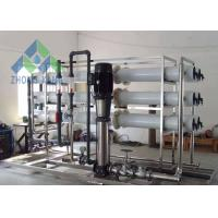 Large Outlet Capacity Salt Water Purification Systems , Saline Water Treatment Plant