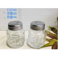 Buy cheap Small Salt Pepper Glass Storage Jars , Glass Sugar Jar / Glass Castors product