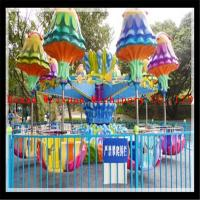 Buy cheap New revolving amusement equipment jellyfish ride for family product