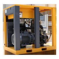 Buy cheap Good Performance EPM series 75HP screw air compressor with high efficiency air end 10.5m³/min product