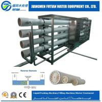 Buy cheap Seawater Desalination Water Purification Filteration Reverse Osmosis Machine product