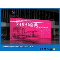 Buy cheap SMD2121 Black lamp P7.62 Indoor Advertising LED Display Video Wall With 1 / 8 Scan product