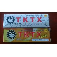 Buy cheap Safety Strongest Tattoo Numbing Topical Cream Long Lasting Lidocaine Waterproof product