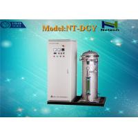 Buy cheap Industrial Water Treatment 1kg 2kg Large Ozone Generator With Oxygen Concentrator product