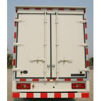 China multy-purpose door lock for refrigerated truck trailer container vessel on sale