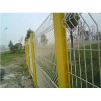 Buy cheap 3d Curved Highway Fence , Heat Treated Galvanized Wire Mesh FenceEco Friendly product