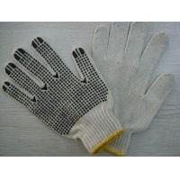 Buy cheap nylon PVC dotted skidproof glove safety working glove product