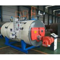 Buy cheap Strong Adaptability Diesel Fired Hot Water Boiler Corrugated Furnace ISO9001 product