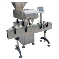 Buy cheap Auto Pill Counter Machine For American Health Products / Cod Liver Oil / Soft Capsules product