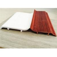 Buy cheap Decorative White PVC Skirting Board 10CM Height Hot Stamping Finish product
