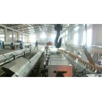 Buy cheap High Speed Wood Plastic Composite Extrusion Line For Door Frame product