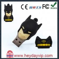 Buy cheap darth vader usb stick 8GB for kid product