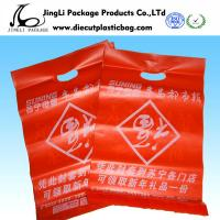 Buy cheap LOGO Printed LDPE curve plate plastic shopping bag Hot seal For Electric garment shopping  products product