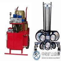 Buy cheap Diamond Wire Saw Cutting Machine used in cutting concrete, steel bar etc. from wholesalers