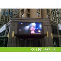 Buy cheap P4.81 Waterproof Outdoor LED Video Wall Rental Full Color For Public Square product