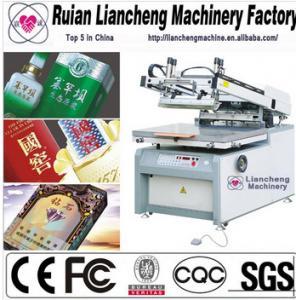 China 2014 Advanced flat bed screen printing machine wholesale
