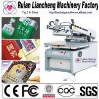 China 2014 Advanced screen printing machine for plastic cup wholesale