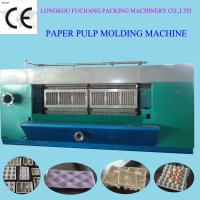 Buy cheap Roller Type Pulp Molding Machine Paper Pulping Egg Tray Machine product