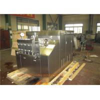 Buy cheap High Performance Industrial Food Homogenizer for juice, milk homogenization product