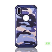 Buy cheap Iphone X camouflage silicone case, protective case for Iphone X, camouflage silicone case for Iphone X product
