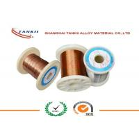 Buy cheap 0.08mm Manganin Copper Nickel Alloy Wire for Low Voltage Instrumentation product