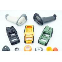 China WIFI ISO electronic Bluetooth Product Development Remote Control on sale