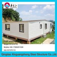 China Cheap prefab modular container office on sale
