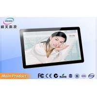 Buy cheap 22 Wifi Android 4.2 Wall Mounted LCD Advertising Player , Digital Signage Player 1920*1080 product