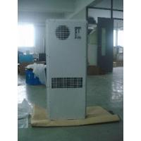 Buy cheap Air Conditioner for Telecom (HRUC A) product