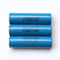 Buy cheap LG ICR18650S3 2200mAh 3.7V rechargeable li-ion battery cells product